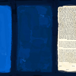 The Blue. No. 18 Ketubah