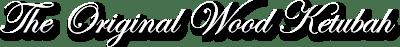 Wood Ketubah Logo
